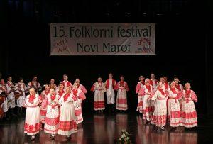 "Antunovo v Marofu (12.6.2016.) - KUD ""Marof"", Novi Marof"