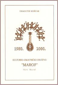 Monografija - 20 godina KUD-a
