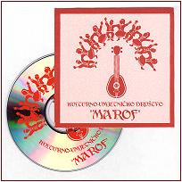 Prvi audio CD KUD-a