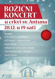 """Božićni koncert KUD-a """"Marof"""" (Crkva sv. Antuna Padovanskog, Novi Marof, 28.12.2014.)"""