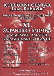 """Županijska smotra kazališnih amatera Varaždinske županije (6.-7.4.2019., KC """"Ivan Rabuzin"""", Novi Marof)"""