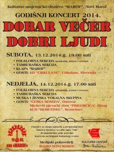 Godišnji koncert KUD-a 2014.